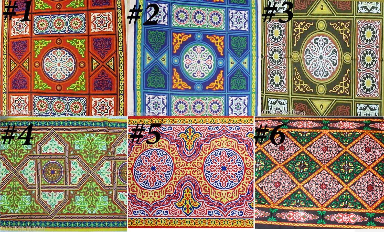 Traditional Egyptian Arabian Arabic Khayameya Tent Fabric Farbeful Decor  214