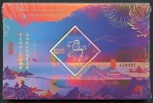MACAO-2016-Year-of-the-Monkey-SOUVENIR-SHEET-Comme-neuf-jamais-a-charniere