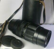 USSR JUPITER-21M 200mm f4 mm lens M42