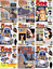 THE-ONE-MAGAZINE-Full-Collection-on-2-DISKS-AMIGA-ATARI-ST-AND-PC-GAMES thumbnail 1