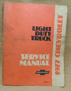 1977 chevrolet light duty truck service repair manual st 330 77 ebay rh ebay com 1984 Chevrolet 1979 Chevrolet