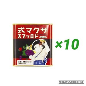 SAKUMA-Drops-115g-10-boxs-Japanese-Candy-Dagashi-Snack-Japan-from-japan-444333