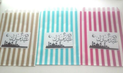 ANY NAMES! 8 Personalised Happy Eid Mubarak sweet chocolate wrappers