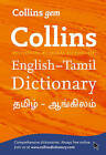 Collins Gem: Collins Gem English-Tamil/Tamil-English Dictionary by HarperCollins Publishers (Paperback, 2011)
