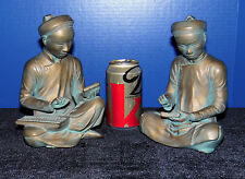 VINTAGE CHINESE SCHOLAR FIGURINE BOOKENDS
