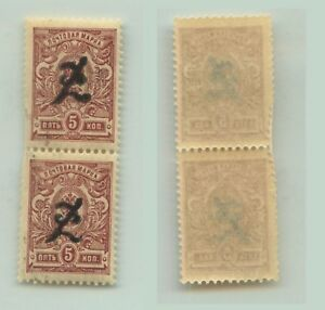 Armenia-1919-SC-94-mint-black-Type-A-pair-e9346