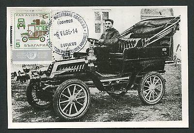 Motive Willensstark Bulgaria Mk 1969 Oldtimer Auto Car Maximumkarte Carte Maximum Card Mc Cm C9209 Bequem Und Einfach Zu Tragen