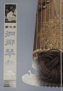 12-String-Kayagum-Gayageum-Textbook-and-Music-Scores