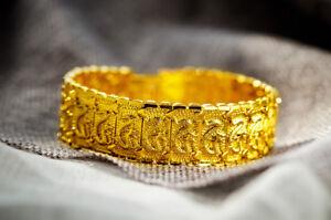 """Leslies 10k Yellow Gold Polished Fashion Designer Slip-On Bangle 7/"""""""