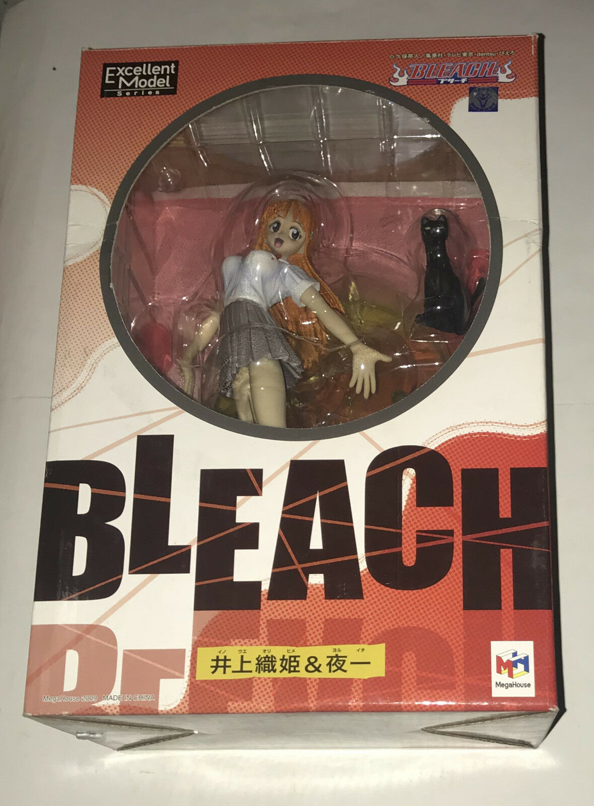 BLEACH Excellent modellolo Inoue Orihime 1 8 PVC cifra (MegaHouse)