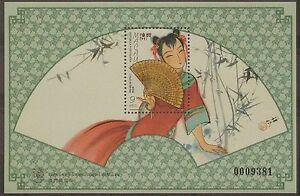 Macau-1997-stamp-sheetlet-034-Chinese-traditional-fan-034-5-pcs