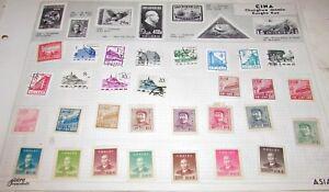 30-francobolli-China-Cina-Mao-stamps