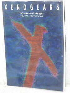 XENOGEARS Memorial Album Scenario Art Fan PS Book 1998 DC76