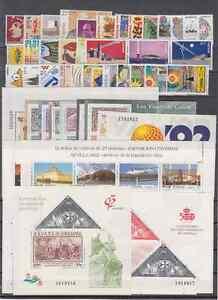 SPAIN-ANO-1992-COMPLETO-NUEVO-MNH-ESPANA-EDIFIL-3152-3236-CON-HOJITAS