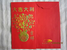 Hawkeye Year 2014 Chinese New Year Ang Pow/Red Money Packet 2pcs