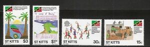 St-Kitts-SC-157-160-1st-Anniversary-of-independence-MNH