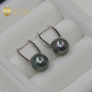 Stunning AAA 10-11mm Real natural Tahitian black round pearl earrings