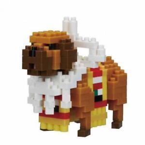 NBC237 Nanoblock Dog Mini Building Blocks Toy 250 Pieces 12 Years