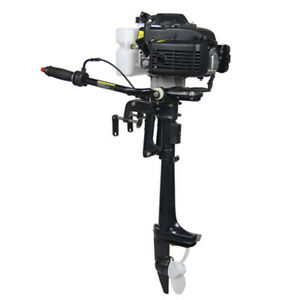 New-4-Stroke-4-HP-Outboard-Motor-44CC-Boat-Engine-With-Air-Cooling-System
