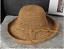 Fedora-Beach-Summer-Hat thumbnail 2