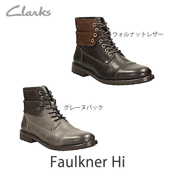 Clarks Da Uomo  X Faulkner Faulkner Faulkner Hi NOCE Wlined  G | Primi Clienti  5e26a6