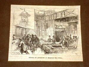 L-039-Esposizione-di-Parigi-del-1878-Interno-del-padiglione-di-Abdallah-Ben-Athia