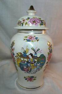 Vintage-Oriental-Pearlised-Sadler-England-Lidded-Urn-Vase-Ginger-or-Temple-Jar