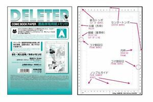 DELETER-Comic-Book-Paper-A4-with-scaleA-135kg-Thick-40-sheets-JAPAN-Manga