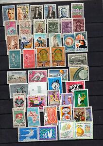 215-timbres-Tunisie-apres-independance-4-blocs-feuillets