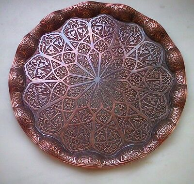 TURKISH ZAMAK TRAY VINTAGE Antic Copper,Ottoman Figures, Wavy Model