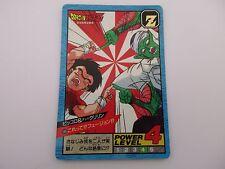 Carte DRAGON BALL Z DBZ Super Battle Power Level Part 14 N°580 - BANDAI 1995 Jap