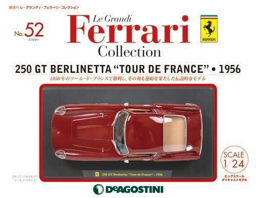 Le Grandi Ferrari samling nr.52 250 GT Berlinetta Tour de France 1956 1  24