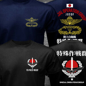 Japanese Special Operations Group 11