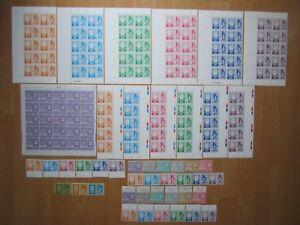 Romania Rumänien . Timbru Fiscal, Judiciar 2005 . RARE collection 20 sets, sheet - Offenbach, Deutschland - Romania Rumänien . Timbru Fiscal, Judiciar 2005 . RARE collection 20 sets, sheet - Offenbach, Deutschland
