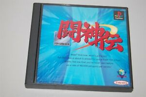 Toshinden-Japan-Sony-Playstation-1-ps1-game