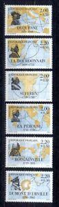 FRANCE-ANNEE-1988-SERIE-COMPLETE-Y-V-N-2517-2522-NEUVE-SANS-CHARNIERE