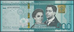 Dominican Republic 500 Pesos Oro 2017 Unc Gedenkausgabe Superior Materials Pick New