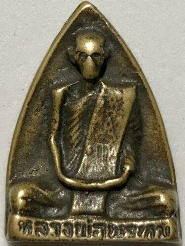PHRA LP PROM RARE OLD THAI BUDDHA AMULET PENDANT MAGIC ANCIEN IDOL#6