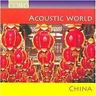Various Artists - Acoustic World (China, 2008)