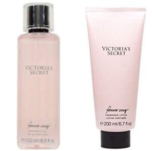 Lotion victoria secret sexy