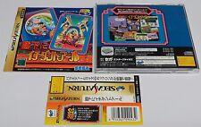Sega Ages ROUKANIICHIDANTOA-RU Rouka ni Ichidant-R Sega Saturn Japan Inc. Spine
