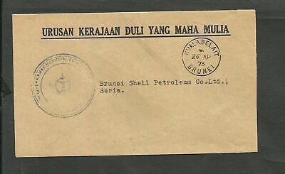 kuala belait brunei - YouTube |Kuala Belait People