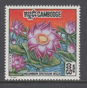 Cambodia-Sc-231a-MNH-1970-3r-Flower-Arabic-amp-Cambodian-3s-Transposed-ERROR