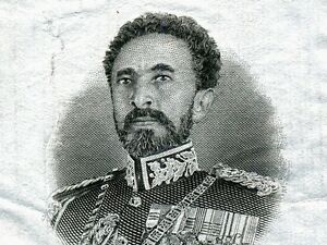 Ethiopia: Haile Selassie Printer Die 1961 * American Bank Note Co. * RARE *   eBay