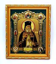 """Icon Saint luke of crimea consecrated Святой Лука Крымский 8.3x7.1x0.6"""""""