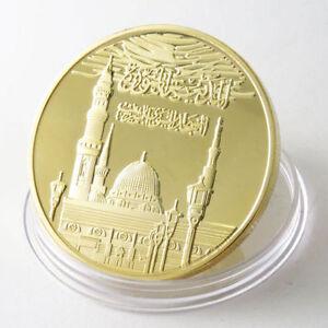 Saudi Arabien Moschee Allah Münze Medaille Pp Proof Ebay