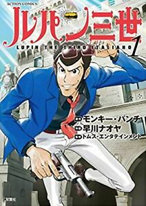 Manga-Lupin-the-Third-Lupin-the-3rd-Italiano-Vol-1-Japanese-comic-original