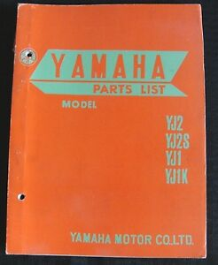 1964 1965 1966 Yamaha 80cc Yj2 Yj2s Yj1 Yj1k Motorcycle Parts Catalog Manual Ebay
