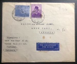 1952-Pontianak-Indonesia-Airmail-cover-To-Aden-Camp