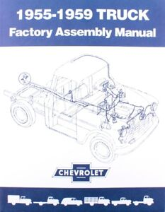 55 56 57 58 59 chevy gmc truck factory assembly manual book ebay rh ebay com 55 Chevy Car 55 Chevy Car